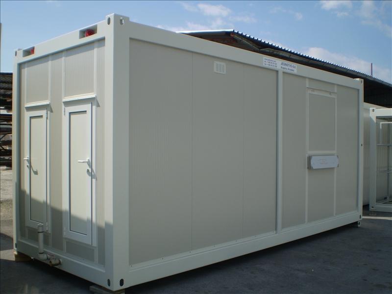 container-kueche-2.jpg
