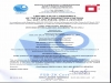 Certificate-of-conformity-of-the-factory-production-control-page-001
