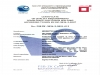 Certificate-of-quality-requirements