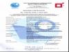 Welding-certificate-FSB-ZK-1090-2-2019-009-page-001